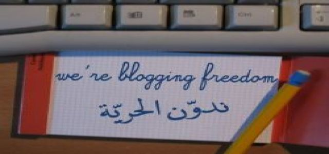 ANHRI: Egyptian Internet Bloggers Vulnerable To Arrest & Persecution