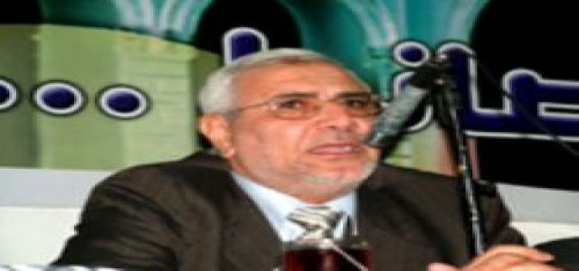 Notification of release for health reasons of Dr.Abul-Fotouh and his companions