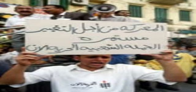 Muslim Brotherhood Now Pushing for Reform