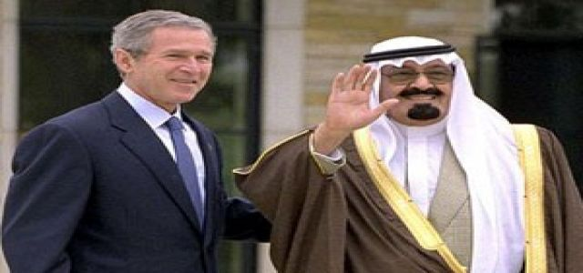 Bush's visit to the Middle East: triumph of form over substance