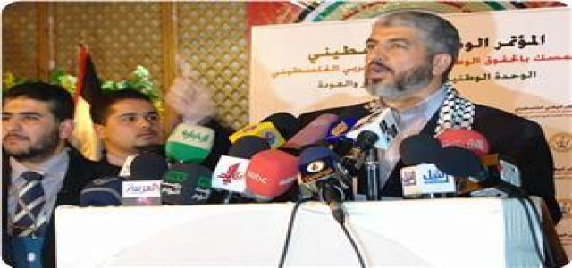 Mishaal: Hamas will help make Egypt's efforts for reconciliation succeed