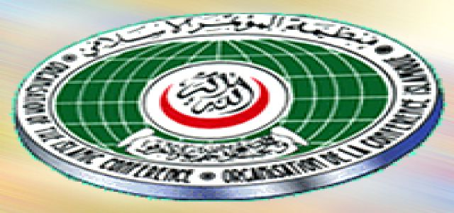 OIC secretary general in Gaza for single day visit