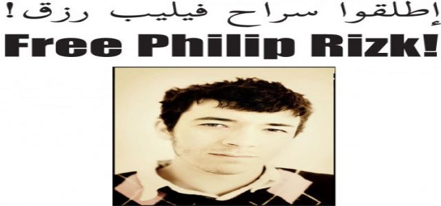 Phillip Rizk...Blogger Behind Bars for Gaza