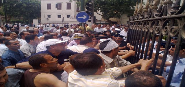Security Forces assault protesting Amonisto employees