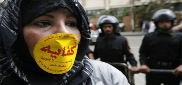 Egypt Ranks 143 in Annual Report on Press Freedom