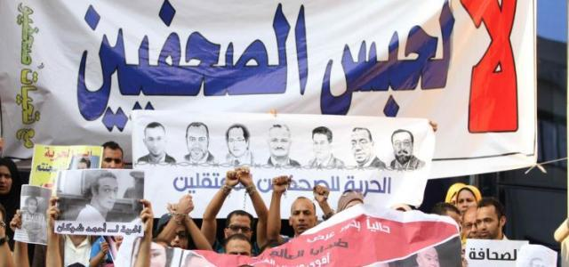 Families of Detained Journalists Demand Immediate Release; Press Freedom Group Strikes in Solidarity