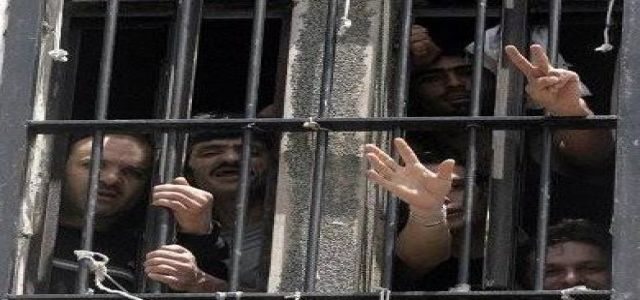 Palestinian prisoners in Hawara jail on hunger strike