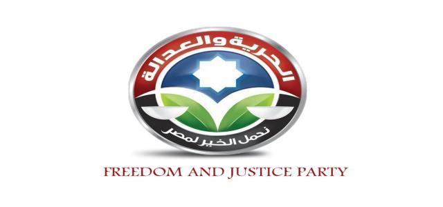 Freedom and Justice Party Rejects Coup Commanders' Anti-Protest Law