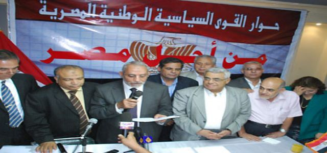 MB and NAC hold press conference slamming arrests of reform petitioners