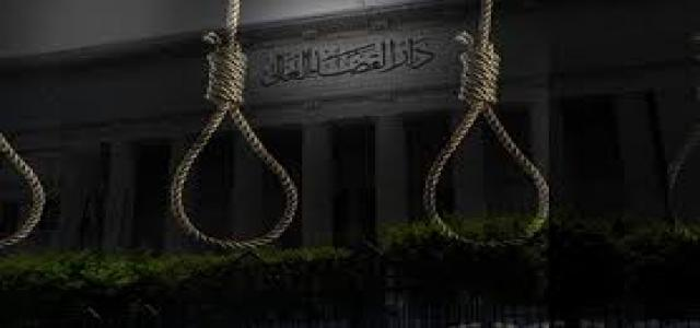 Muslim Brotherhood's Statement on the Death Sentences Against 75 Political Prisoners and Figures
