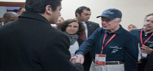 Carter Center to Deploy 22 Observers for Egypt's Presidential Elections