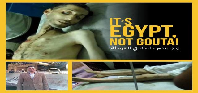 Disease and Slow Death Persist in Egypt Junta Jails, Torture Chambers