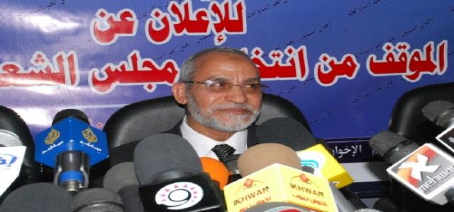 MB Chairman: Egypt's January 25 Revolution Spirit Must be Revived