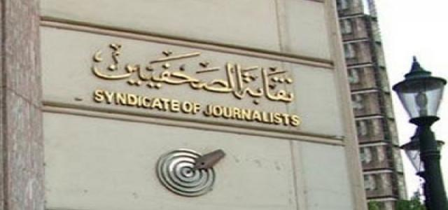 Disappointment After Court Halts Journalists' Elections
