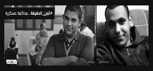 Military Trials Against Journalists Continue in Egypt