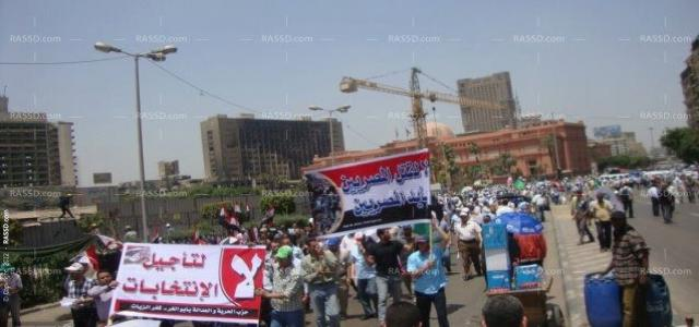 Katatni: Egyptian People Will Not Accept Presidential Elections Delay or Postponement