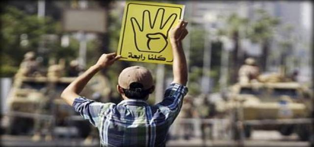 Egypt Muslim Brotherhood Urges Action to Save Egypt