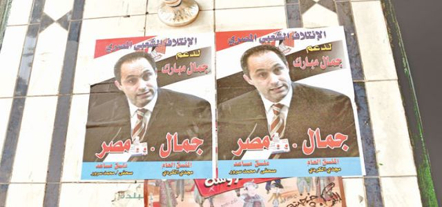 Campaign under way in Egypt for son to succeed Mubarak
