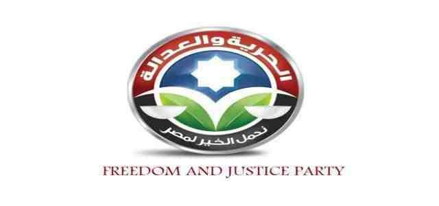 Freedom and Justice Party Condemns Youth Execution Court Decision