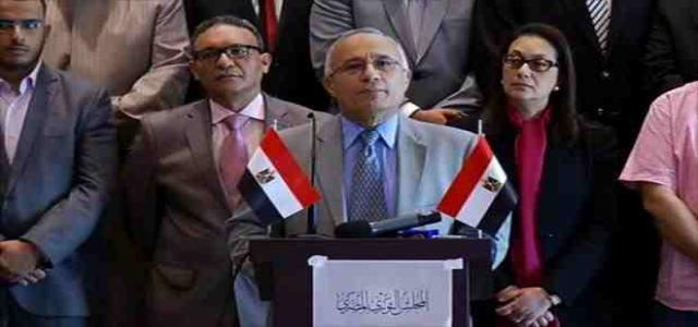 Egyptian Revolutionary Council Demands African Union Freeze Egypt Membership