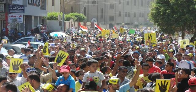 Muslim Brotherhood Statement Hails All Revolutionary Protesters