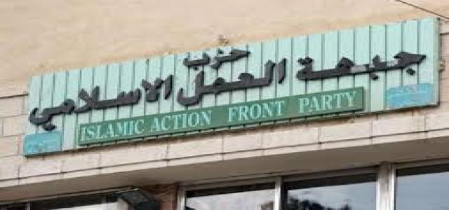 Muslim Brotherhood Congratulates Jordan's Islamic Action Front Party on Elections Win