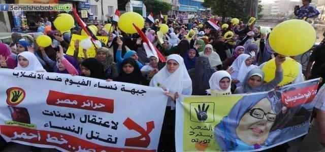 Egypt Revolutionary Women Coalition Condemns Unjust Sentences Against Egypt Women, Girls