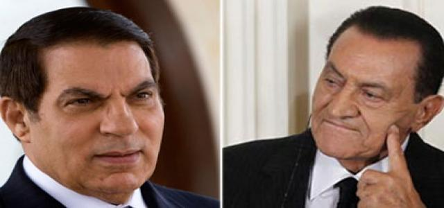 Egyptians Closely Follow Ben Ali's Hearing