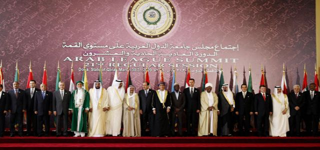 Arab leaders gather in Sirte, Jerusalem to dominate their summit