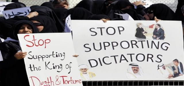 Amnesty's 2011 Report: Paints Dismal Picture of Bahrain 's Human Rights Violations