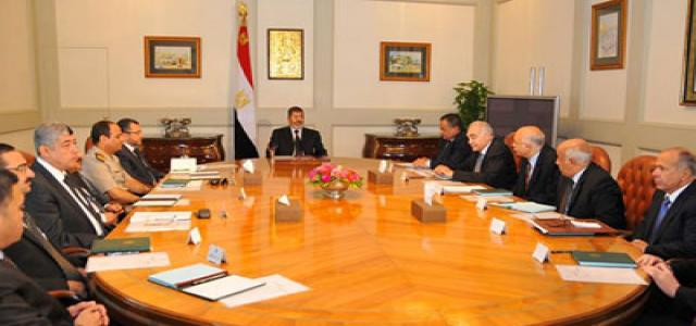 President Morsi National Security Council Meeting Urges All Parties to Renounce Violence